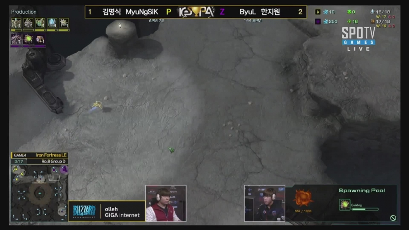 Kespa-04-05_buyl_vs_myungsik_part2