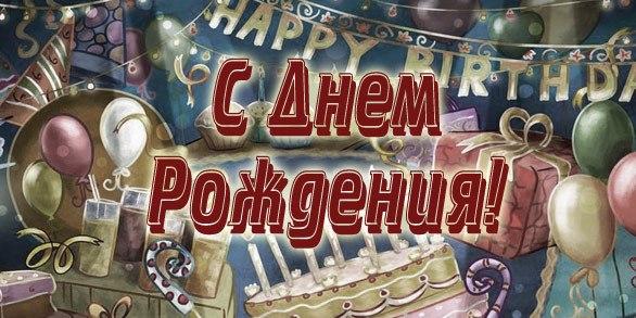 Анимационные открытки с днем рождения паша 61
