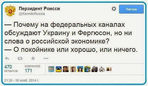 Бои в Донецке возобновились: погиб один мирный житель, еще один получил тяжелые ранения, - мэрия - Цензор.НЕТ 4037