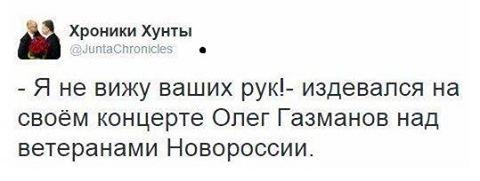 """""""Кидаем, бл#дь! Все, что есть кидаем. Мы по координатам работаем. Ану, ВДВ, покажи!"""" - боевики """"ДНР"""" ведут огонь из минометов - Цензор.НЕТ 2410"""