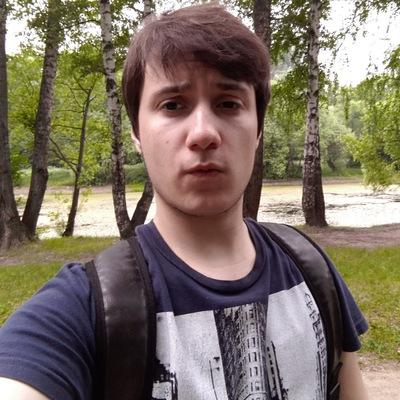 Владислав Блохин