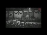 Сборник лучших речей Фюрера и Геббельса