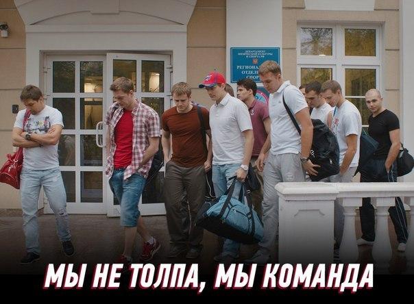 молодежка 2 сезон 2 серия смотреть онлайн 18 11 2014 ютуб