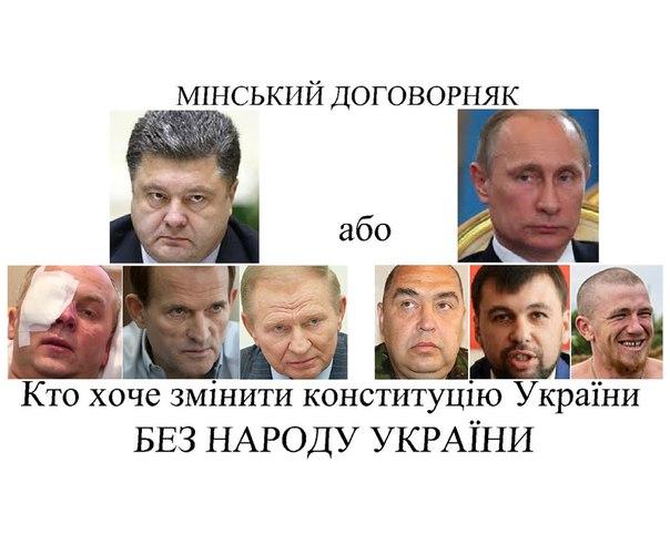"""Кучма: """"Попытки расширить формат переговоров могут отбросить или перечеркнуть уже все достигнутое в формате """"Минска-2"""" - Цензор.НЕТ 4157"""