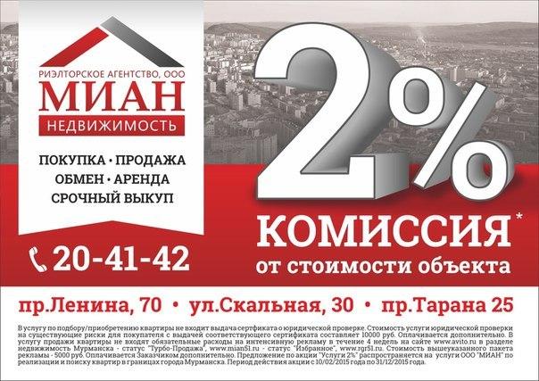 агентство недвижимости ваш город