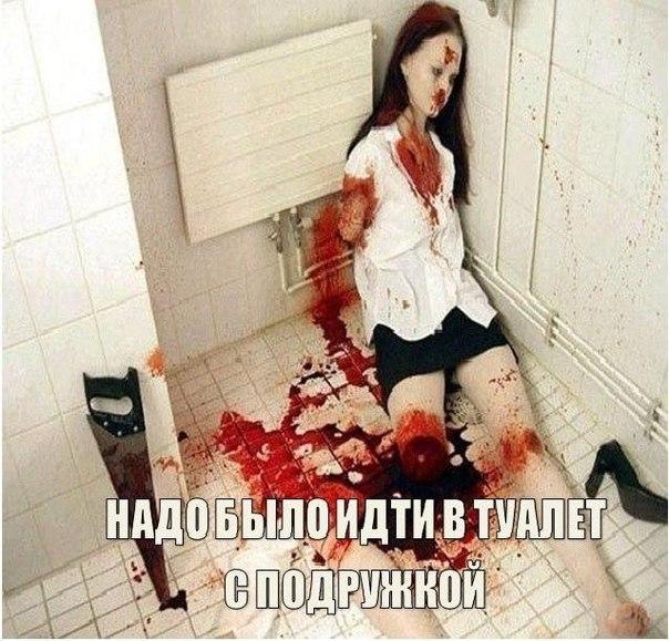 Девушки хотящие туалет 8 фотография