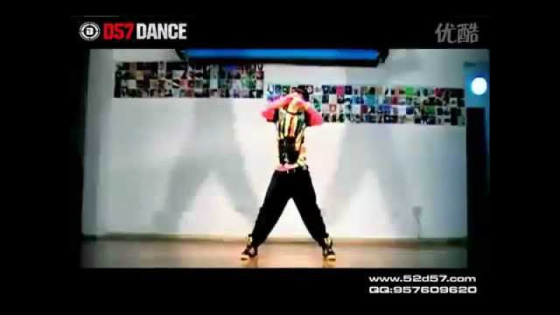 [D57 Dance Studio] BoA - Eat You Up Dance Cover