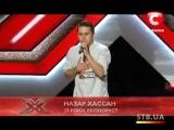 Назар Хассан -  Наодинцi (cover Бумбокс)