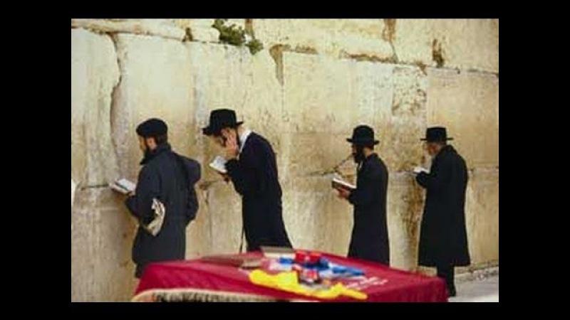 Христианство и иудаизм. Осипов А.И.
