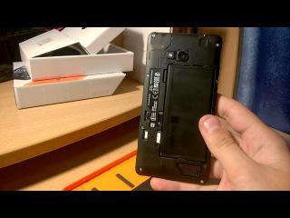 Lumia 640 и GDR 2