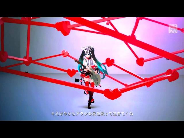 【初音ミク】二息歩行【Project DIVA F 2nd】追加演出