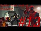 Прохождение игры Spider man web of shadows часть 12 ( перевод ) костюмы дедпула и веном x