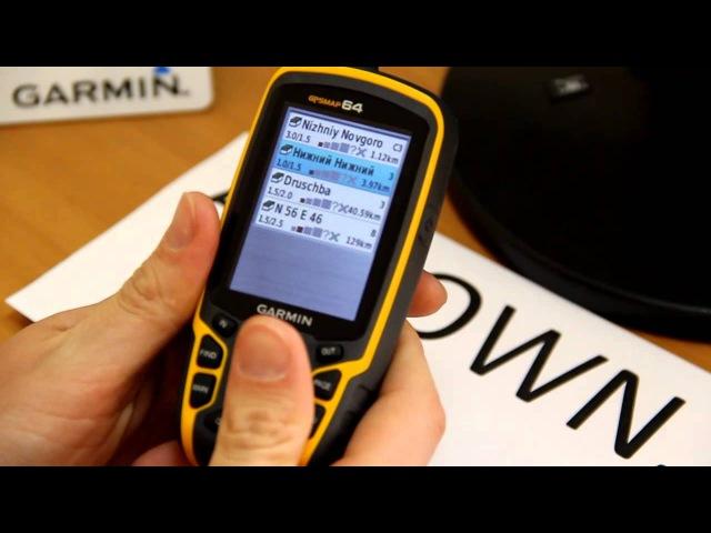 Garmin GPSMAP 64 полный обзор функций и возможностей и как пользоваться от А до Я