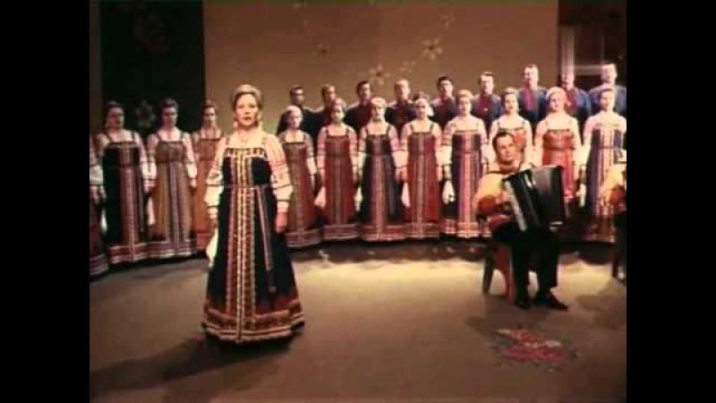 Государственный русский народный хор им. Пятницкого Ой, туманы мои, растуманы