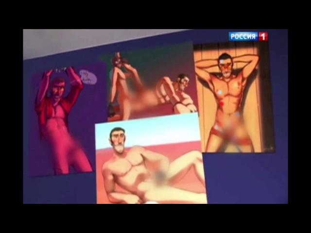 Телеканал «Россия-1» выдал пародию на Team Fortress 2 за гей-пропаганду США