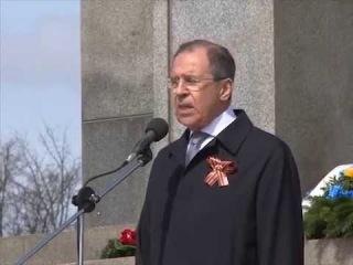 Выступление С.Лаврова на церемонии возложения венков в Словакии