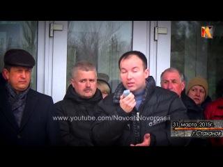 Регион сегодня: Возрождение промышленности Новороссии!