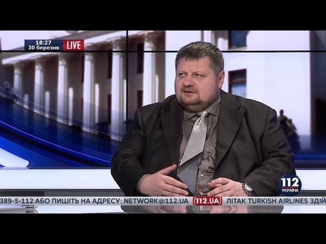 Мосийчук о национализации имущества РФ в Украине