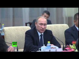 Путин: Объем торгового оборота между РФ и Китаем вырос на 7% с начала года