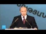 Путин в Армении!!СМОТРЕТЬ!!!Отличное выступление!!!