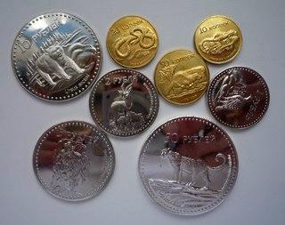 Нумизматы в рязани год на монетах японии