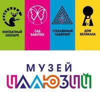 TXiDJ ZbXFA Приглашаем в Музей иллюзий в СПб 13.09.15