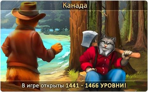 Инди Кот и клубок судьбы | ВКонтакте