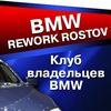 BMW REWORK