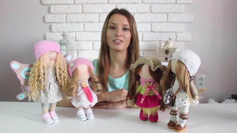 Видео мастер класс по интерьерной кукле » Freewka.com - Смотреть онлайн в хорощем качестве