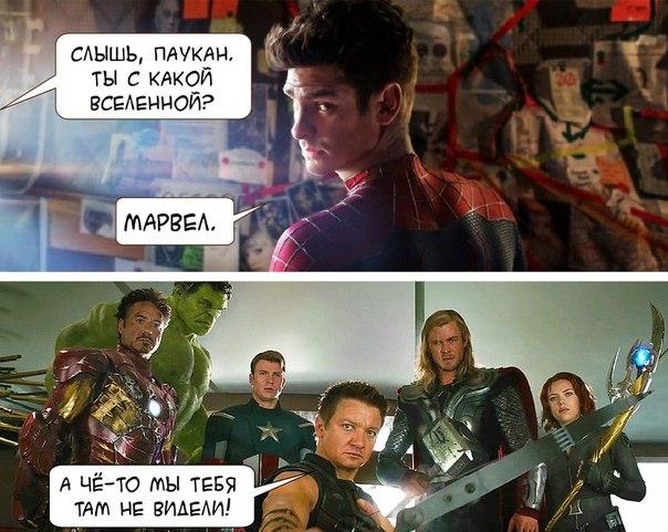 Marvel продюсировать их будет глава marvel
