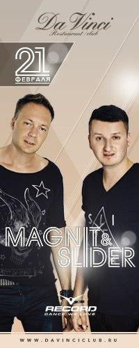 Афиша Обнинск MAGNIT & SLIDER / 21 ФЕВРАЛЯ / DA VINCI