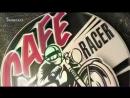 Discovery Гоночный мотоцикл Cafe Racer 3 сезон 9 серия