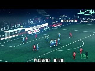 Çalhanoğlu Amazing Free Kick | vk.com/nice_football