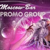 Moscow-Bar Promo Group /+7 [495] 532-69-20
