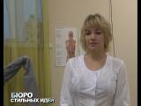 студия аппаратной и ручной  коррекции фигуры Таисии Гурецкой