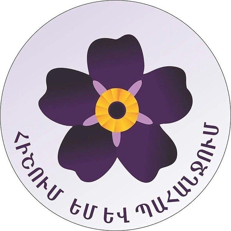 Картинки геноцид армян незабудка