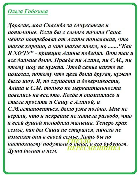 https://pp.vk.me/c622317/v622317977/26a09/Qsetzya90zM.jpg