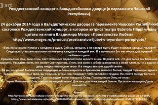 http://anastasia.ru/news/detail/21466/ * http://cs622317.vk.me/v622317990/18f68/_z7_Kjg6MKY.jpg
