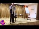 2014.01.23, Казахстан, Алматы, Управление гневом