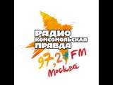 Сотрудник ФСБ анонимно рассказал Радио