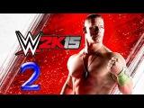 Прохождение WWE 2K15 - 2K SHOWCASE [60 FPS] — Часть 2
