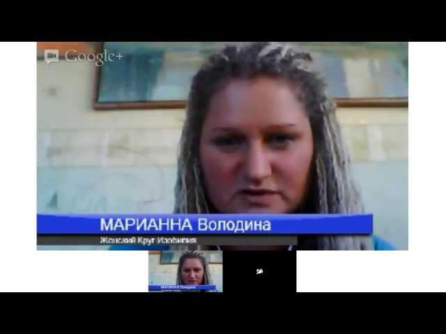 Управление денежным потоком, ведущая Марианна Володина mandalaway.ru/