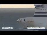 Впервые Самый Большой Корабль ВМФ России вошел в Пролив Ла --Манш Опасный Участок Атла
