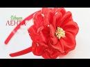 🌺 Цветок Канзаши из Атласной Ленты / 🌺 Kanzashi flower of satin ribbons