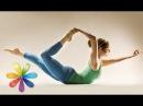 Комплекс йоги от Лизы Глинской - Все буде добре - Выпуск 600 - 14.05.15