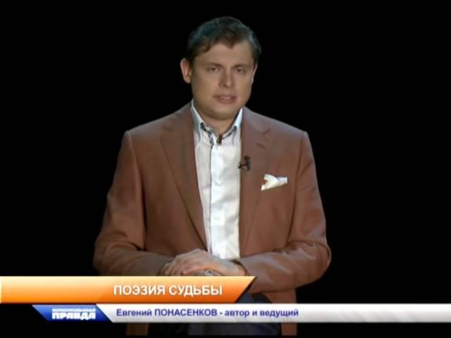 Эльдар Рязанов -- док. фильм Е. Понасенкова