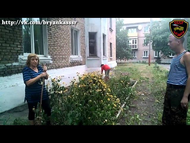 Последствия обстрела силами ВСУ п.Ломоватка г.Брянка 15.08.2015