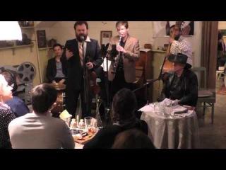 Рудольф Фукс и Добраночь - Вечер памяти Аркадия Северного - полный концерт