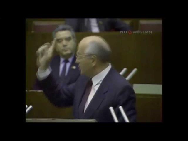 Горбачев и его программа выхода из кризиса (1990 год), Перестройка