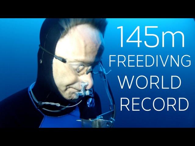 William Winram 145m Freediving World Record (VWT)